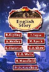 English story. Английский рассказ ХХв. Сборник 1й