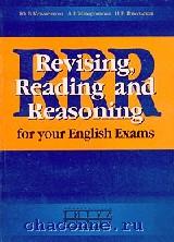 Английская грамматика и лексика