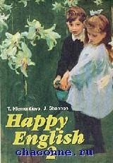 Счастливый английский 7-9 кл. Учебник книга 2я