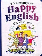 Счастливый английский 5-6 кл. Грамматическая тетрадь