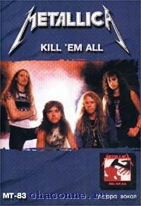Metallica. Kill em all. Гитарная транскрипция  МТ-83