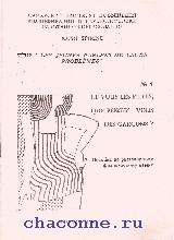 Пособие по разговорному французскому языку