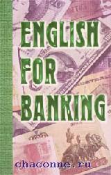 English for Banking. Пособие по английскому для изучающих банковское и финансовое дело