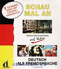 Schau Mal An. Немецкий язык