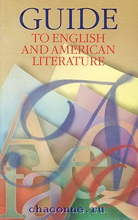 Guide to English & American Literature