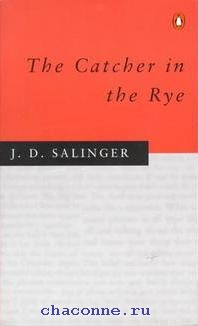 Catcher in Rye
