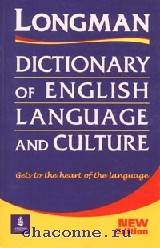 Dictionary of English Lang Culture