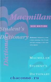 Macmillan English students dictionary