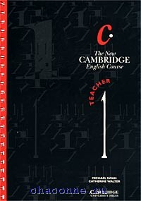 New Cambridge English Course 1 ТB