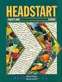 Headstart SB