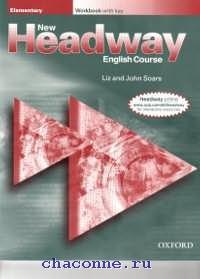 Headway Elementary WB W/Key