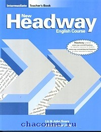 Headway Intermediate New ТB