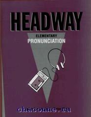 Headway Pron Elementary