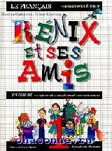 Реникс и его друзья. Французский язык 1-2 кл. Учебник