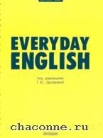 Everyday English. Учебное пособие для вузов