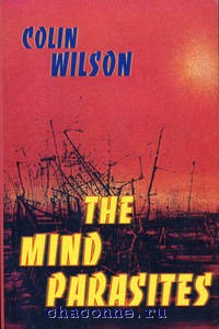 Паразиты сознания (The Mind Parasites)