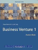 Business Venture 1 SB