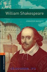 Oxford BKWM 2 William Shakespeare