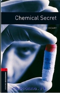 Oxford BKWM 3 Chemical Secret