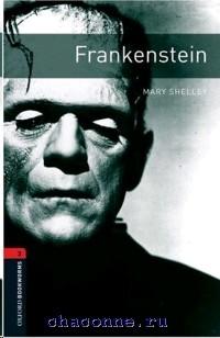 Oxford BKWM 3 Frankenstein