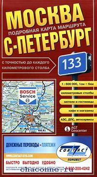Карта маршрута Москва-Санкт-Петербург