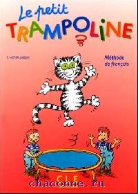 Petit Trampoline 1  Livre