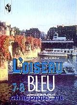 Синяя птица 7 кл