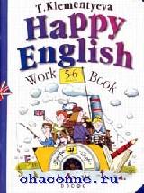 Счастливый английский 5-6 кл. Рабочая тетрадь