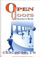 Open Doors 1 TB