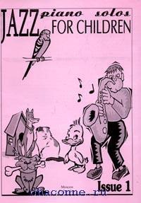 Джаз для детей выпуск 1й