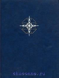 Математика. Энциклопедия для детей том 11й