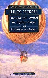 Around World in 80 days