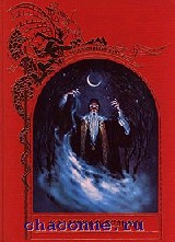 Колдуны и ведьмы
