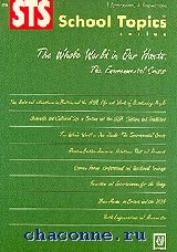 The Whole World In Our Hands. School topics для старших классов