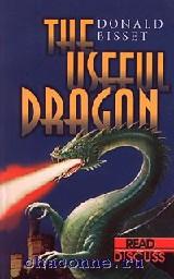 Полезный дракон и другие истории