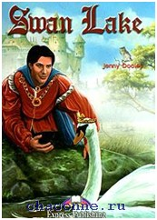 Swan Lake (2 кн + 1АК)   34
