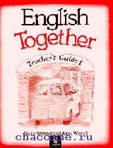 English Together 1 TB