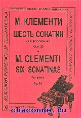 Шесть сонатин для фортепиано. Сочинение 36