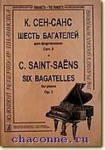 Шесть багателей для фортепиано