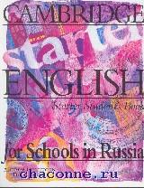 Cambridge. Английский язык 0-й уровень. Учебник