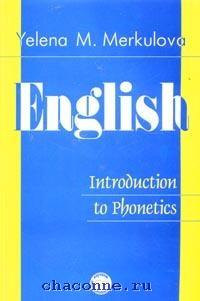 Английский язык для студентов. Введ. в курс фонетики