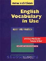 English Vocabulary in Use Upp-Intermediate NEW