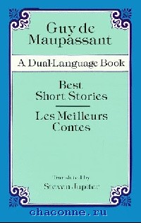 Best Short Stories. A Dual-Language Book French