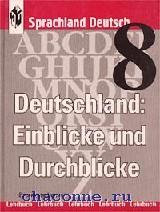 В мире немецкого языка 8 кл
