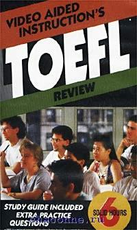 TOEFL Review 1 Книга + 3 ВК