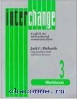 Interchange 3 WB