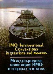 Международные конвенции ИМО в вопросах и ответах для моряков