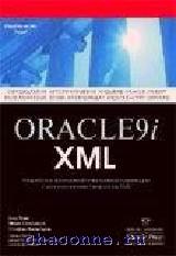 Oracle 9i XML