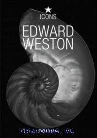 Weston. Вестон
