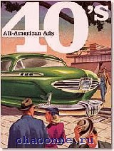 All American ads of the 40s. Все о рекламе Америки 40-х гг